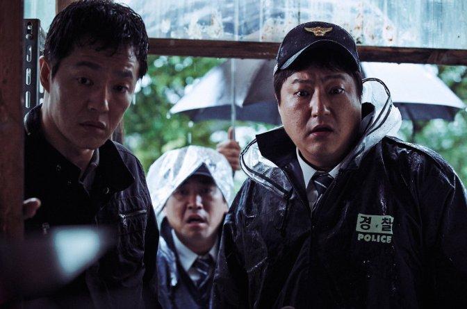 Goksung, la nueva joyita surcoreana